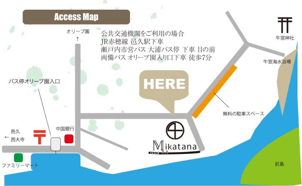 Mikatanaの地図